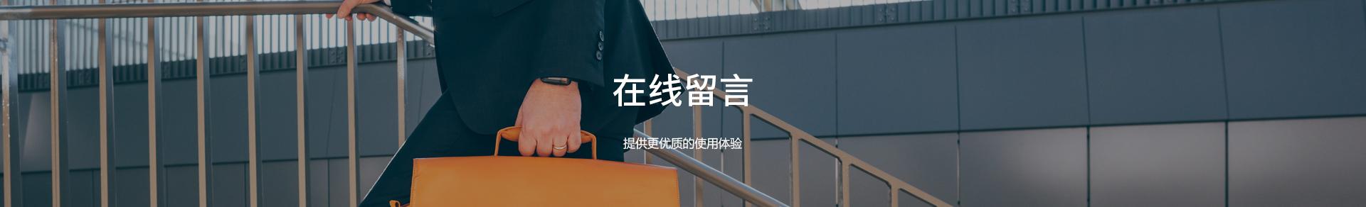威海网站建设